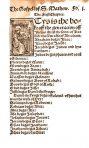 New Testament (RE110L)